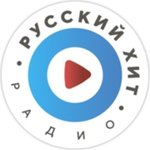 Радио Русский Хит