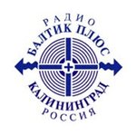 Радио Балтик Плюс