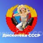 Дискотека СССР - 101.ru
