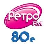 Ретро FM 80-е