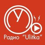 Радио Ulitka
