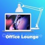 Office Lounge - 101.ru