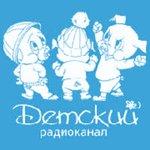 Детский канал - Русское Радио