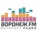 Радио Воронеж FM