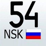 Радио NSK54