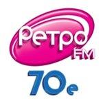 Ретро FM 70-е
