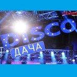 Радио DISCO-ДАЧА
