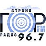 Радио Страна гор