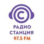 Радио Станция