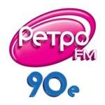 Ретро FM 90-е