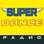 Радио Super Dance