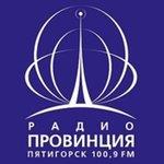 Радио Провинция