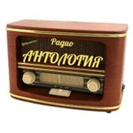 Радио Антология