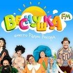Веснушка FM
