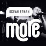 More.FM Океан Ельзи